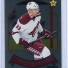 2014-15 OPC O-Pee-Chee Platinum Retro Parallel  #82  Brandon Gormley  RC