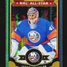 2015-16 OPC O-Pee-Chee Hockey  Rainbow Foil  #3  Jaroslav Halak