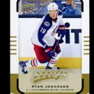 2015-16 Upper Deck MVP Hockey  High Number  SP  #165  Ryan Johansen