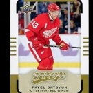 2015-16 Upper Deck MVP Hockey  High Number  SP  #164  Pavel Datsyuk