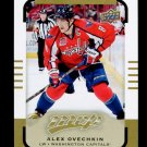 2015-16 Upper Deck MVP Hockey  High Number  SP  #130  Alex Ovechkin