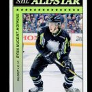 2015-16 OPC O-Pee-Chee  NHL All-Star Glossy  #AS-24  Ryan Nugent-Hopkins