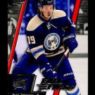 2015-16 Upper Deck Hockey Full Force  #27  Ryan Johansen