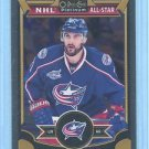 2015-16 OPC O-Pee-Chee Hockey Platinum  Base  #92  Nick Foligno