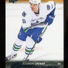 2015-16 Upper Deck Hockey Series 2 Young Guns  #470  Alexandre Grenier