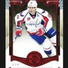 2015-16 Upper Deck Artifacts Hockey  Ruby  #46  Nicklas Backstrom  75/399