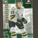 2013-14 ITG Heroes & Prospects 10th Anniversary Insert  #T-23  Bo Horvat