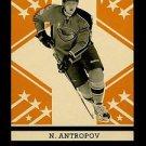 2011-12 OPC O-Pee-Chee Hockey RETRO Parallel  #212  Nik Antropov