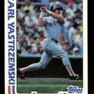 1982 Topps Baseball  #651  Carl Yastrzemski  In Action