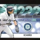 2016 Topps Baseball Series 2  Chasing 3K  Ichiro  #3000-13  1222  hit