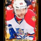 2015-16 Upper Deck Portfolio Hockey  Base  #165  Jaromir Jagr
