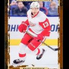 2015-16 Upper Deck Portfolio Hockey  Base  #37  Pavel Datsyuk