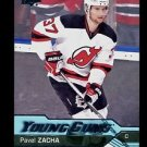 2016-17 Upper Deck Hockey Series 1 YOUNG GUNS  #248  Pavel Zacha