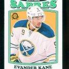 2016-17 OPC O-Pee-Chee Hockey  RETRO  #260  Evander Kane