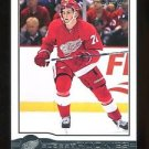 2015-16 Upper Deck Hockey Series 2 OPC Glossy Rookie  #R-3  Dylan Larkin