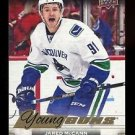 2015-16 Upper Deck Hockey Series 1 Young Guns Canvas  #C114  Jared McCann
