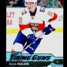 2016-17 Upper Deck Hockey Series 1 YOUNG GUNS  #233  Denis Malgin