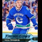 2016-17 Upper Deck Hockey Series 1 YOUNG GUNS  #221  Nikita Tryamkin