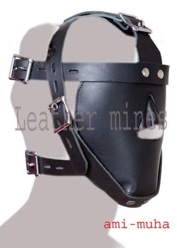 LEATHER Blindfold Restraint Bondage Mask WITH LOCKING BUCKLE