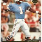 1992   Pro Set  Gold MVP  # 5  Warren Moon    HOF'er!