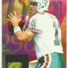 1994  Flair  Hot Numbers Insert   # 7  Dan Marino  HOF'er
