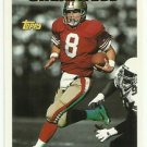 1994  Topps  Measures of Greatness # 613  Steve Young  HOF'er