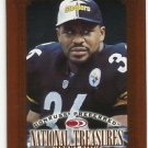 1997   Donruss Preferred    National Treasures   # 123  Jerome Bettis  HOF'er