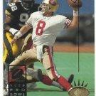 1993   Upper Deck  SP   # 243   Steve Young