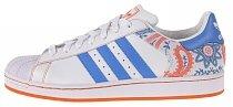Adidas Superstar II CB