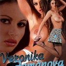 Veronica Zemanova DVD (JB Video 2002)
