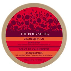 The Body Shop Cranberry Joy Body Butter Mini 50 ml  1.69 ounce NEW SEALED $8.00