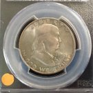 1948 MS 65 FBL PCGS Certified Franklin Silver Half Dollar