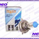 HQ H4 Globes 130/100W QTZ P43T 12V Halogen Lamp Bulb New @ Classic Spare Parts