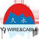 PVC Insulated Flexible Round Multi-core Cable