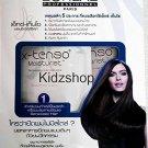 L'Oreal Paris X-tenso Straightener Cream /Straightening hair For : Sensitized Hair