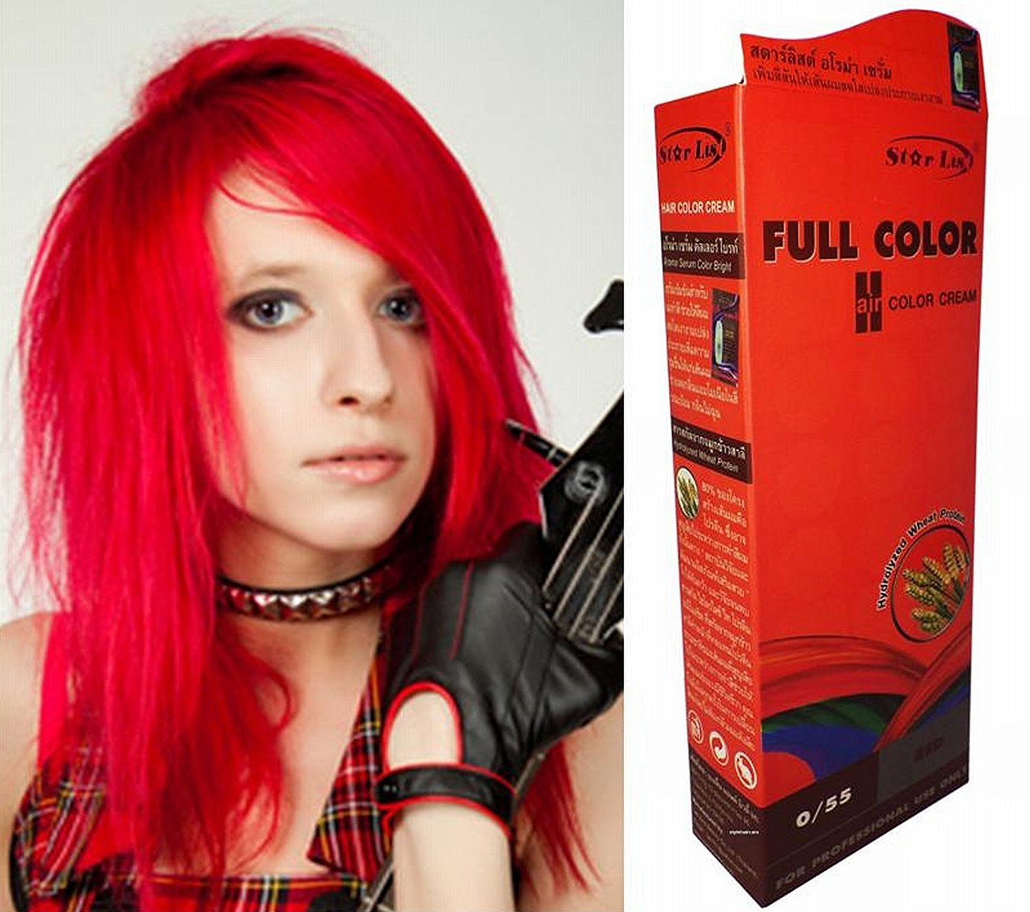 Premium Permanent Hair Colour Cream Dye Fire Red 055 Punk Goth