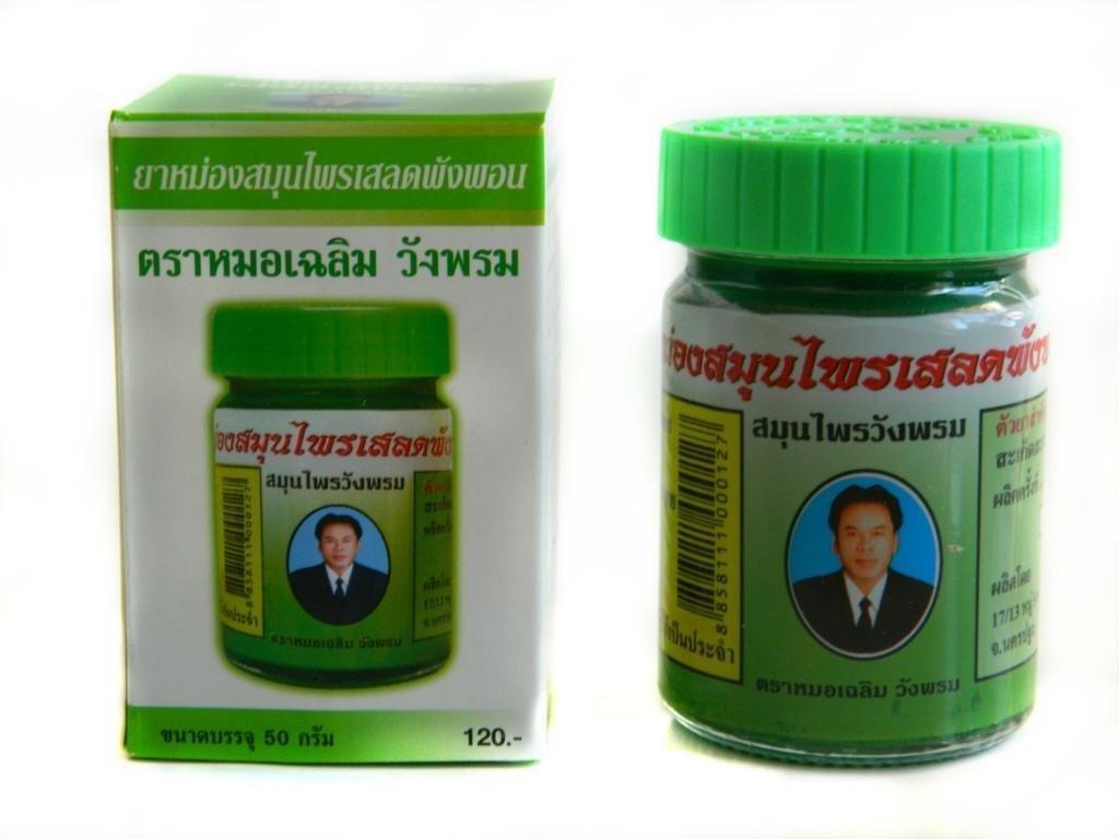 4 x 50g WANGPHROM BALM GREEN THAI HERBAL MASSAGE, PAIN RELIEF
