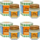 4 Jars of Tiger Balm White Ointment 30g/Jar (Large Jar!)