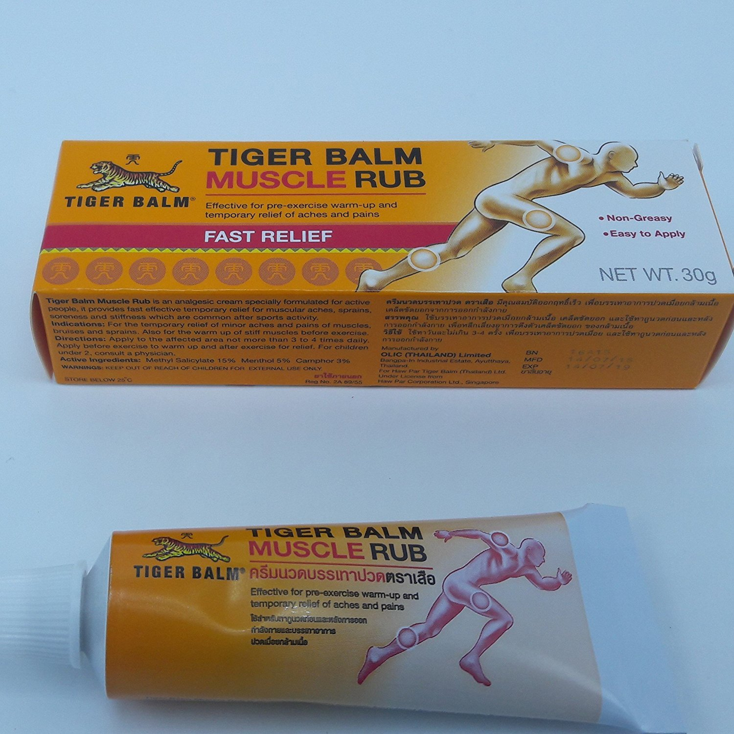 Tiger Balm Muscle Rub 30g (Pain Relief) - NaturalBalm