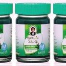 50g GREEN Barleria Lupulina Balm Massage Pain Relief