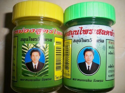 2 x 50g MIX WANGPHROM BALM THAI HERBAL MASSAGE PAIN RELIEF