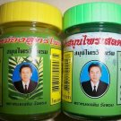 2 x 50g MIX WANGPHROM BALM THAI HERBAL MASSAGE PAIN RELIEF
