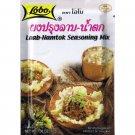 Laab-Namtok Seasoning Mix(30g) by Lobo