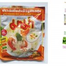Mama Pre Cooked Rice Porridge Pork Flavor 50g