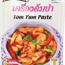 Lobo Spicy Tom Yum soup mix 30g X 5 pack