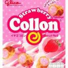 Glico Strawberry Collon 1.9 oz