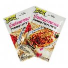 Thai Panang Curry Paste Lobo Brand 2 x 50gm Packets