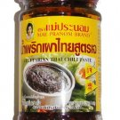 Vegetarian Thai Chilli Paste 114g Net Weight Mae Pranom Brand