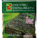 Grilled Seaweed Giant Sheet Original Taste 60gm Pack