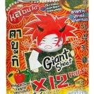 Grilled Korean Seaweed Paprika Flavour 12x5g packs Kabuki Brand - Thai Snack
